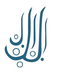 Arkivföreningens logotype