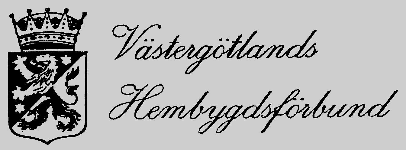 Västergötlandshbf